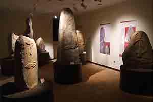 Museo-della-Statuaria-Preistorica-in-Sardegna-Laconi-thumb