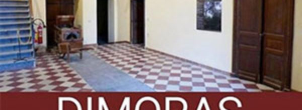 Dimoras Solarussa Museo Casa Sanna | 23 Dicembre – 5 Gennaio